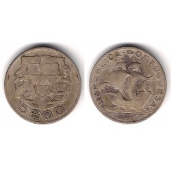 (581) Portugal. 1933. 5 Escudos (BC)