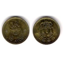 (70) Macao. 1993. 10 Avos (EBC)
