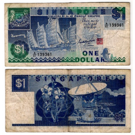 (18a) Singapur. 1987. 1 Dollar (MBC-)