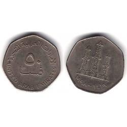(16) Emiratos Árabes Unidos. 1998. 50 Fils (MBC)