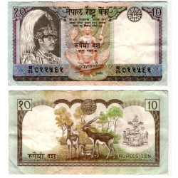 (31a) Nepal. 1985-87.  10 Rupees (MBC)