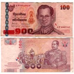 (114) Tailandia. 2005. 100 Baht (MBC) Pequeños agujeros de grapa.