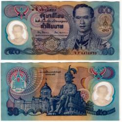 (99) Tailandia. 1996. 50 Baht (MBC)
