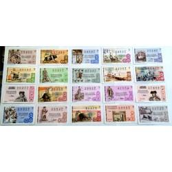Loteria Nacional. 1971. Año Completo (40 Décimos). Tauromaquia