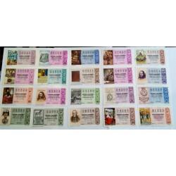 Loteria Nacional. 1974. Año Completo (45 Décimos). El Libro