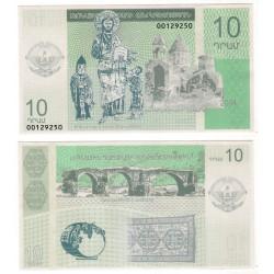 Nagorno Karabaj. 2004. 10 Dram (SC)