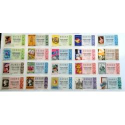 Loteria Nacional. 1975. Año Completo (49 Décimos). Filatelia