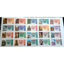 Loteria Nacional. 1977. Año Completo (50 Décimos). Las Provincias Españolas
