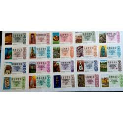 Loteria Nacional. 1985. Año Completo (50 Décimos)