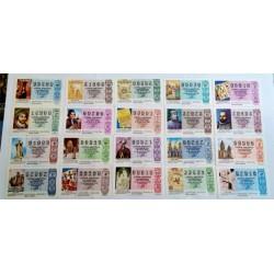 Loteria Nacional. 1987. Año Completo (51 Décimos)