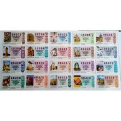 Loteria Nacional. 1990. Año Completo (51 Décimo)