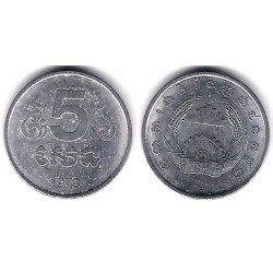 (69) Kampuchea Democrática.1979. 5 Sen (EBC+)