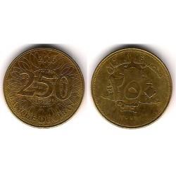 (36) Líbano. 2006. 250 Livres (EBC+)