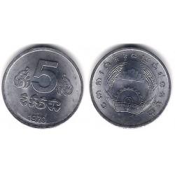 (69) Kampuchea Democrática.1979. 5 Sen (SC)