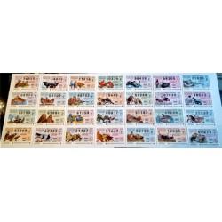 Loteria del Jueves. 1995. Año Completo (51 Décimos)