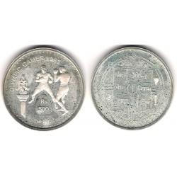 (1058) Nepal. 1992. 500 Rupee (Proof) (Plata)