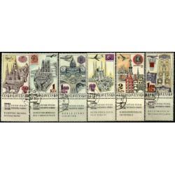 (C59 a C65) Checoslovaquia. 1967. Serie Completa. Eventos Mundiales de Filatelia (Usado)