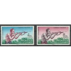 (E1 a E2) Guinea Ecuatorial. 1971. Serie Completa. 3er Aniv Indep. (Nuevo)