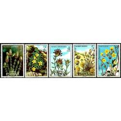 (2220 a 2224) 1974. Serie Completa. Flora (Nuevo)
