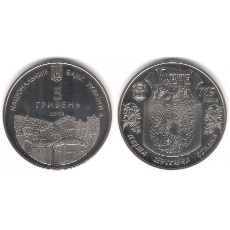 Ucrania. 2008. 2 Hryven (Proof)