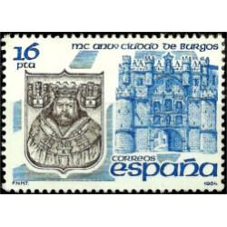 (2743) 1984. 16 Pesetas. MC Aniv. Ciudad Burgos (Nuevo)