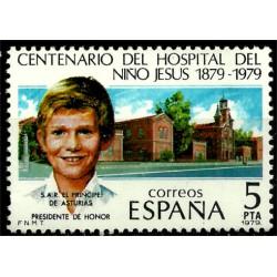 (2548) 1979. 5 Pesetas. Centenario Hospital Niño Jesus (Nuevo)