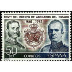 (2624) 1981. Serie Completa. Cent. Cuerpo Abogados Estado (Nuevo)