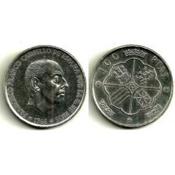 Estado Español. 1966*(19-70). 100 Pesetas (EBC) (Plata)