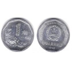 (335) China. 1992. 1 Jiao (MBC)