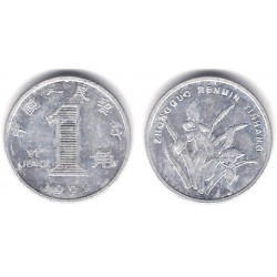 (1210) China. 1999. 1 Jiao (RC)