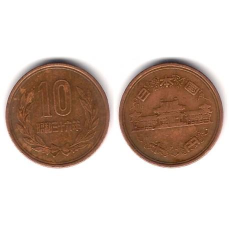 (Y73a) Japón. 1961(36). 10 Yen (BC)