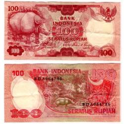 (116) Indonesia. 1977. 100 Rupiah (MBC)