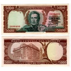 (50b) Uruguay. 1967. 5000 Pesos (SC)