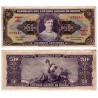 (184) Brasil. 1966-67. 5 Centavos (EBC)