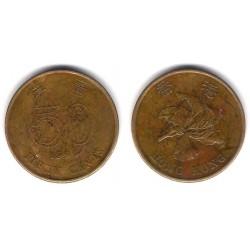 (68) Hong Kong. 1994. 50 Cents (BC)