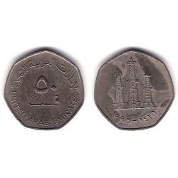 (16) Emiratos Árabes Unidos. 1995. 50 Fils (MBC)