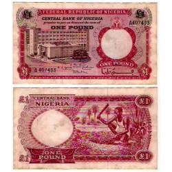 (8) Nigeri. 1967. 1 Pound (MBC-)