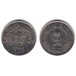 (56) Arabia Saudí. 1976(1394). 50 Halala (SC)