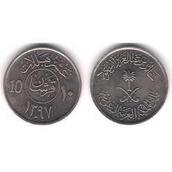 (54) Arabia Saudí. 1976(1397). 10 Halala (EBC)