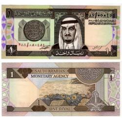 (21) Arabia Saudí. 1984. 1 Riyal (SC)