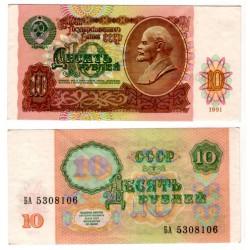 (240) Unión Soviética. 1991. 10 Roubles (EBC)