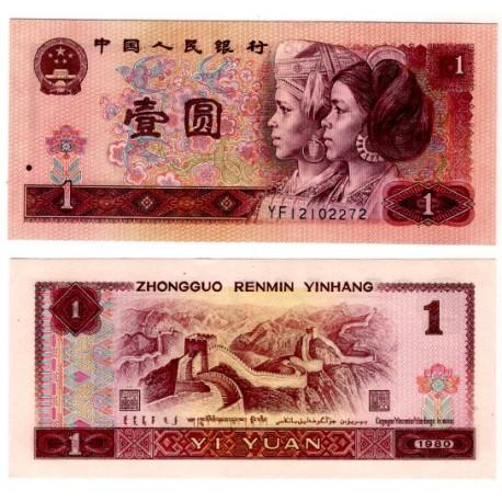 (884a) China. 1980. 1 Yuan (SC)