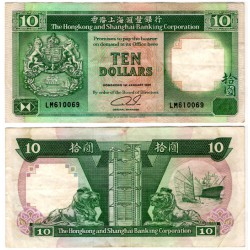 (191c) Hong Kong. 1991. 10 Dollars (MBC)