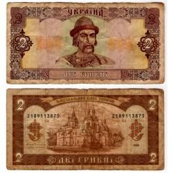 (104a) Ucrania. 1992. 2 Hryvni (BC+)