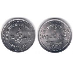 (1179) Nepal. 2004(2061). 50 Paisa (EBC)