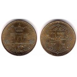 (1181) Nepal. 2005(2062). 1 Rupee (SC)