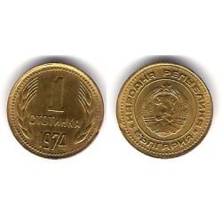 (84) Bulgaria. 1974. 1 Stotinki (EBC+)