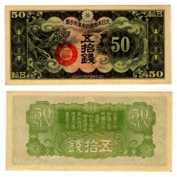 (M14) China. 1938. 50 Sen (SC) Ocupación Japonesa