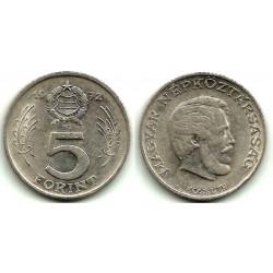 (594) Hungria. 1972. 5 Forint (MBC)