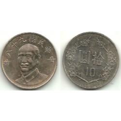 (Y553) China. 2000. 10 Yuan (MBC)